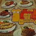 Menu-各種美式牛排