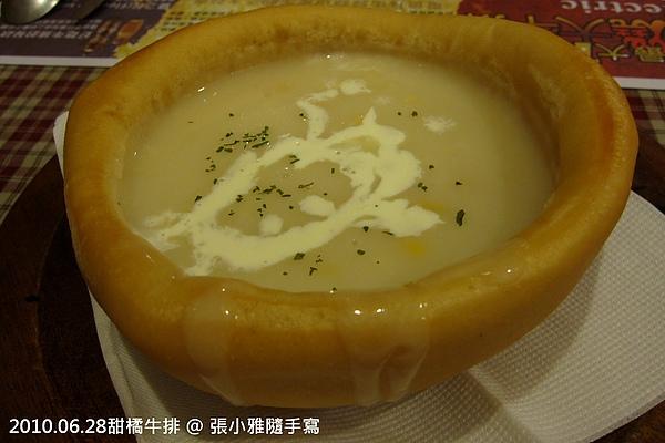 麵包玉米濃湯