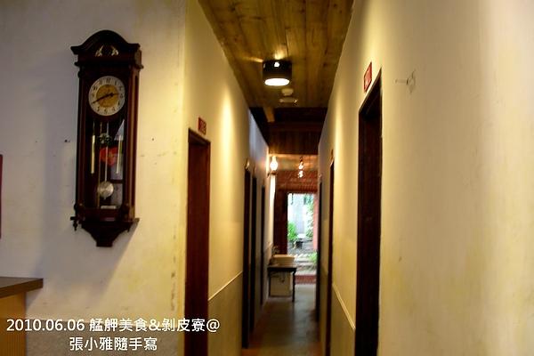右邊是套房,左邊是沒有洗手間的雅房