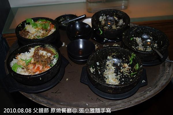 石鍋拌飯&鮭魚拌飯