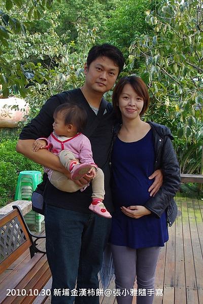 這張照片感覺蘇菲是大女兒,小捲毛是二兒子