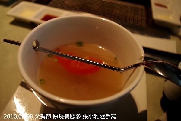 這應該是百合豚骨湯吧?!