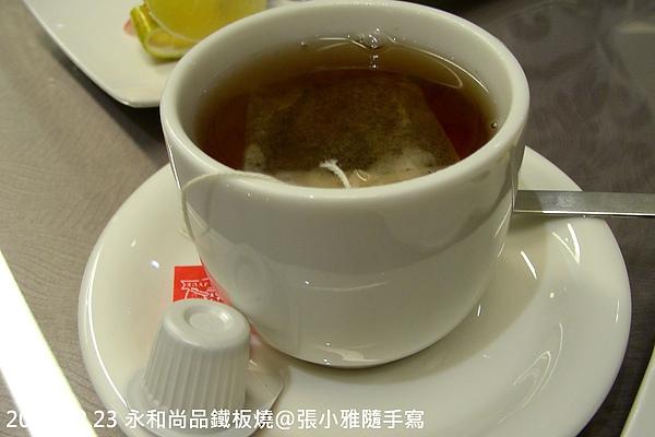 飲料:熱奶茶