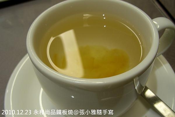飲料:熱桔茶