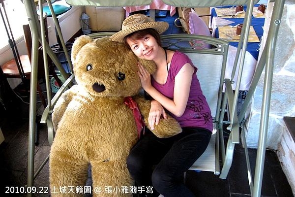 另一隻大熊熊