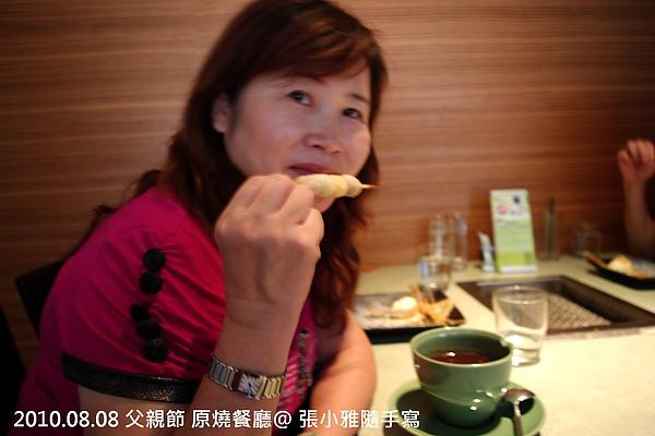 應老媽要求,幫她拍張吃湯圓的照片