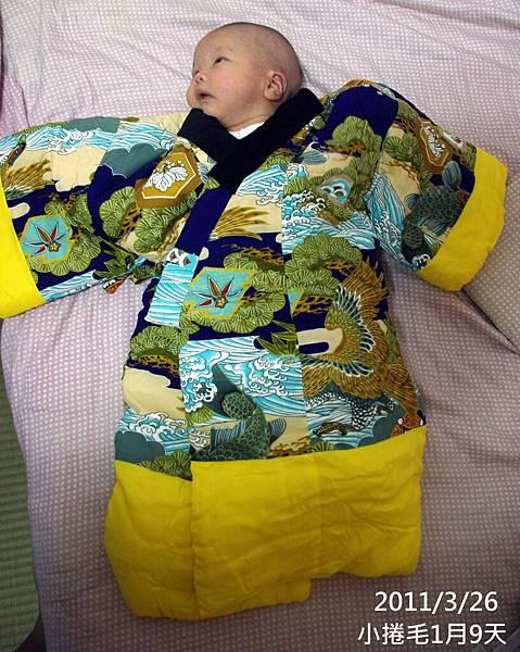 大姑婆送的日本和服棉襖,冬天很實穿