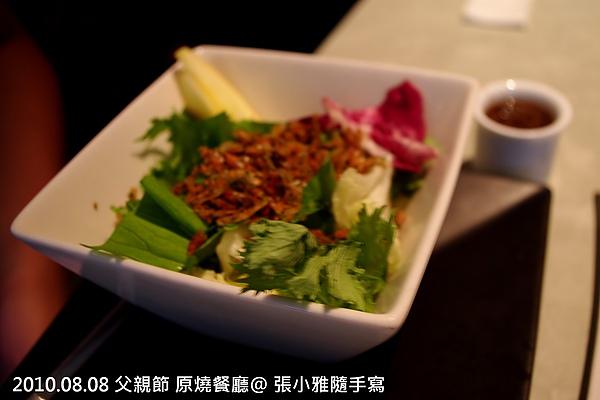 櫻花蝦鮮蔬沙拉