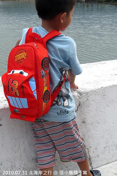 小Jass揹上他最愛的包包玩水去