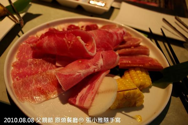豬肉綜合拼盤