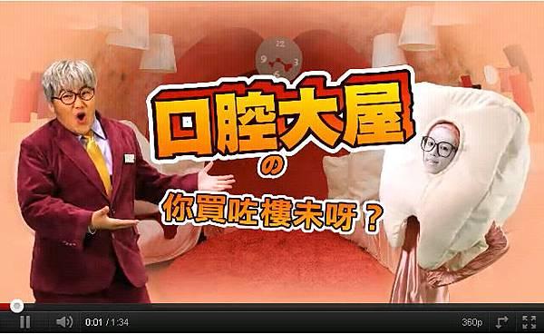 2011 Web Award 安捷達獲得七項獎