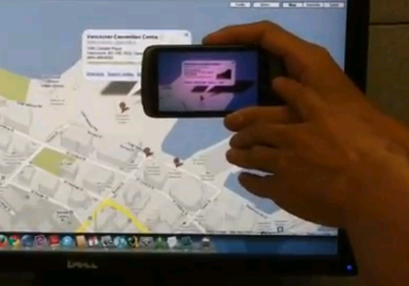 Google APP DeepShot