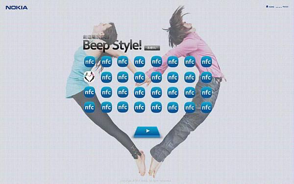 Nokia NFC - 新互動 新玩法 創造你的 Beep Style !