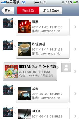 Nissan iGo iPhone APP