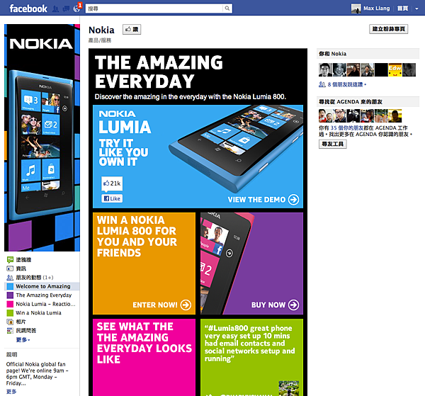 Nokia Facebook Amazing Everyday