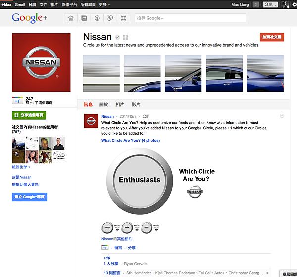 Google +  Nissan