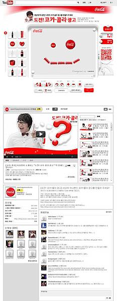 Coca-Cola Korea YouTube Homepage