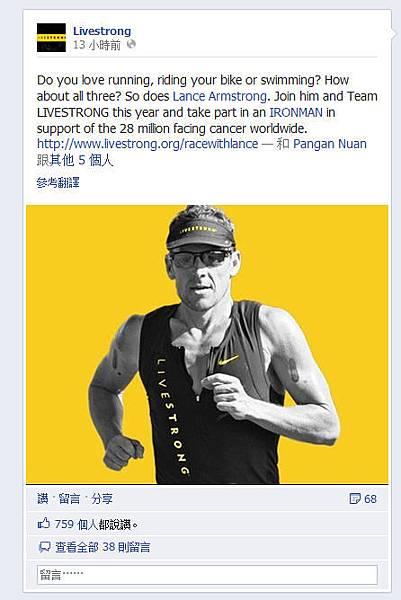 Livestrong Facebook Timeline