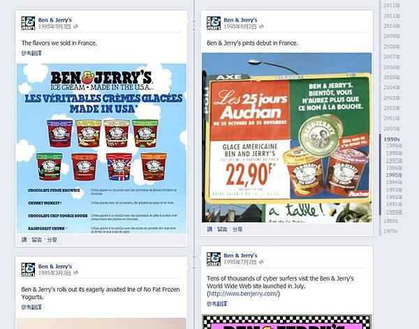 Ben & Jerry Facebook Timeline