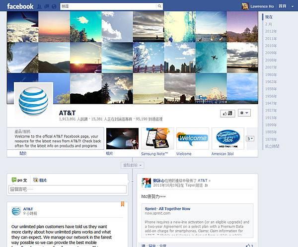 AT&T Faceook Timeline