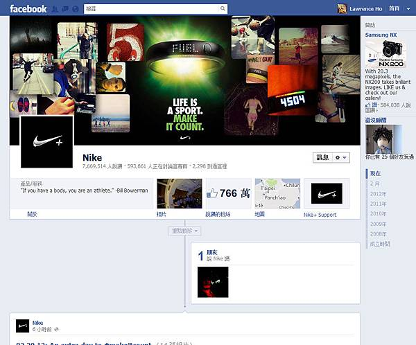 Nike Facebook Timeline