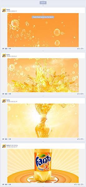 Fanta 芬達汽水 Facebook Timeline 活動