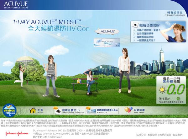 ACUVUE Hong Kong UV Campaign