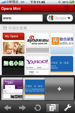 iPhone Apps Opera Mini