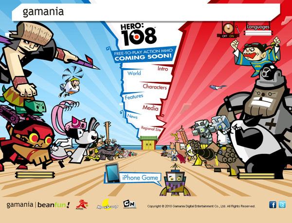 Gamania HERO 108