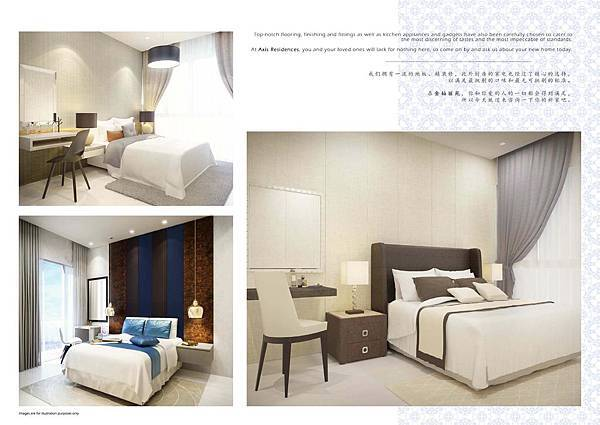 Axis-Sales-Brochure-20141121_download-page-018