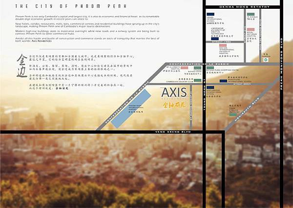 Axis-Sales-Brochure-20141121_download-page-003