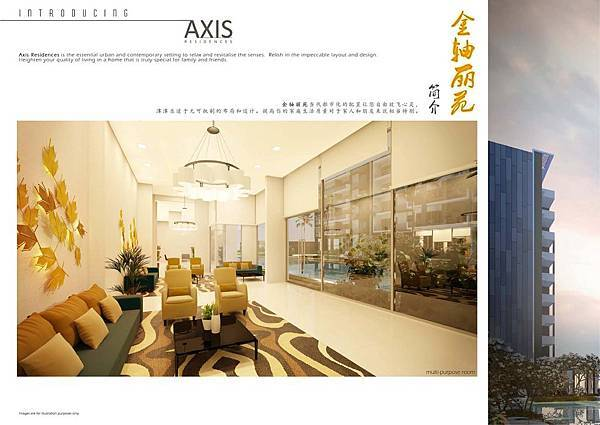 Axis-Sales-Brochure-20141121_download-page-008