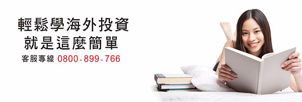 美眉980X330