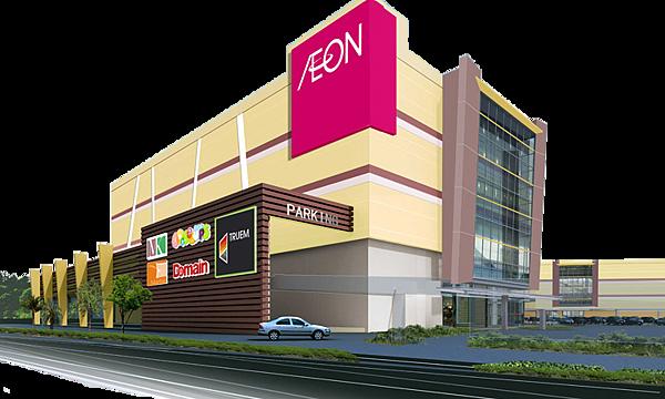aoen-mall2
