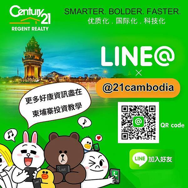 Line@22 (1).jpg