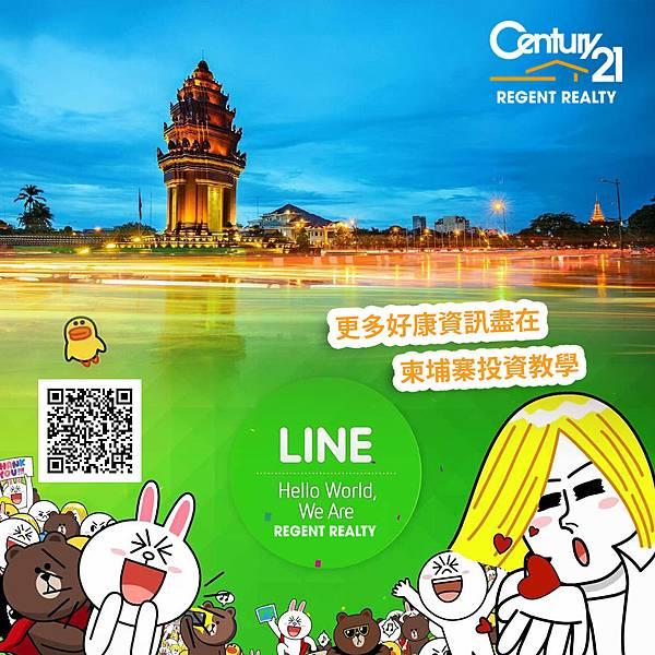 Line@18.jpg