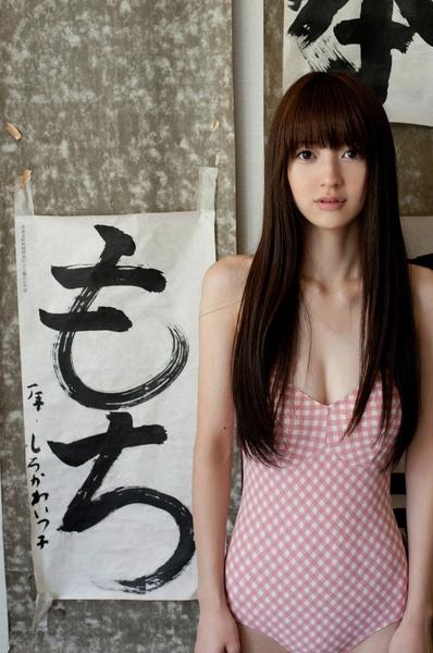 aizawa_rina_03_18.jpg