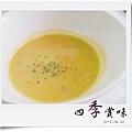 這是好喝的湯