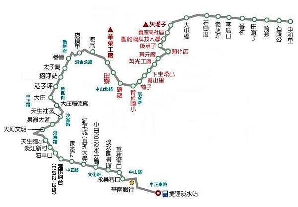 873公車 - 捷運淡水站-中和里