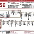 258公車