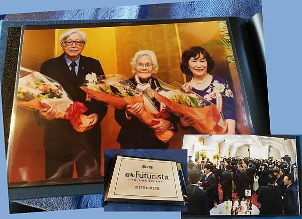 英子與修一 獲獎-FB文圖.jpg