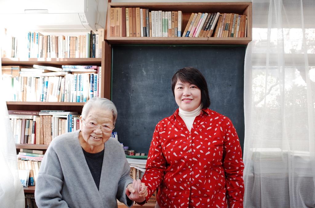 張芳玲與吉澤久子