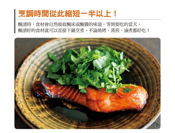 肉類醃漬料理-電子報_04.jpg