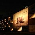 流動博物館