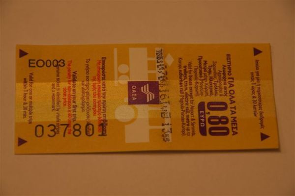 單程地鐵票, 一張0.8歐