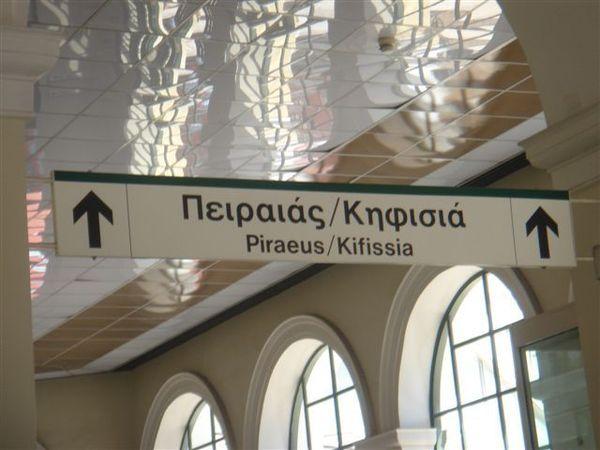 gare pour aller a l'aeroport
