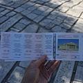 進衛城參觀的門票