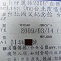 DSCF3382-1.jpg