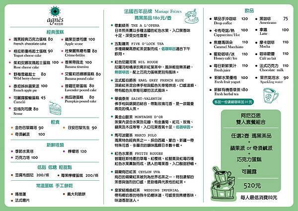 102-05-08-menu-ok