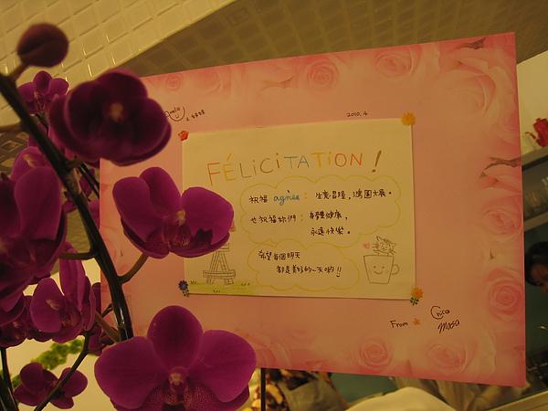 20100404雅琪的店開幕 039.jpg